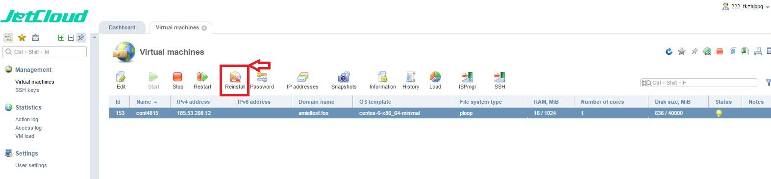 שרת וירטואלי - התקנה מחדש של מערכת ההפעלה