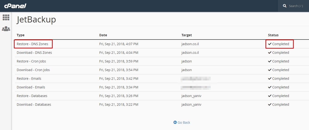הגדרות שחזור DNS Zone באמצעות JetBackup