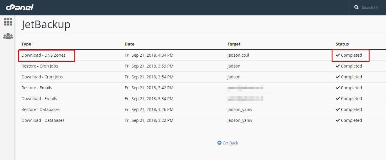 גיבוי DNS Zone באמצעות JetBackup